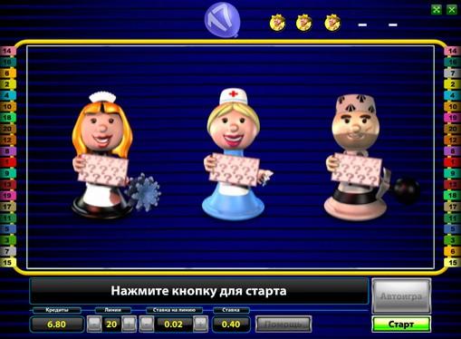Bonusspiel von Spielautomat Party Games Slotto