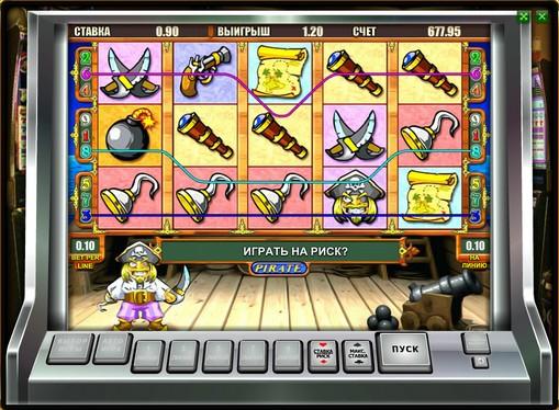 Das Aussehen des Spielautomat Pirate