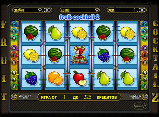 Die Rollen des Schlitzes Fruchtcocktail 2