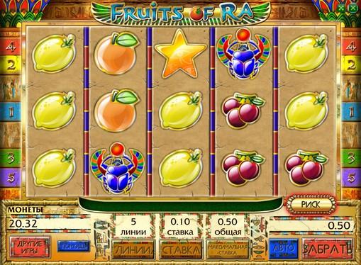 Die Rollen des Spielautomat Fruits of Ra