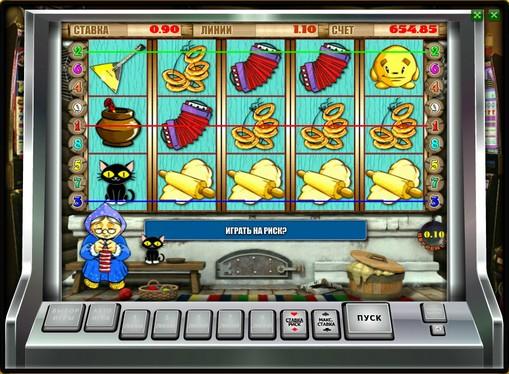 Die Rollen des Spielautomat Keks