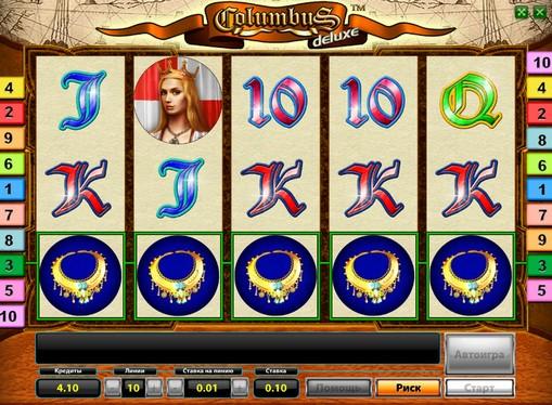 Die Rollen von Slot Columbus Deluxe