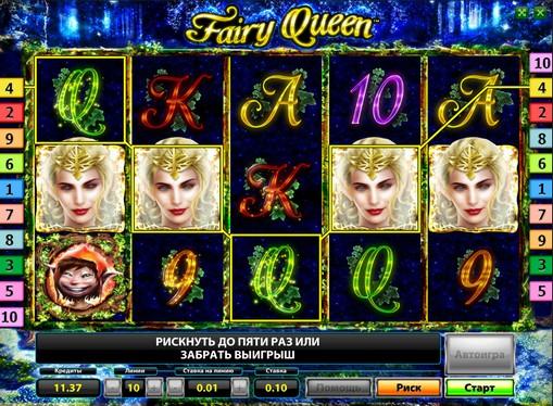 Die Rollen von Slot Fairy Queen