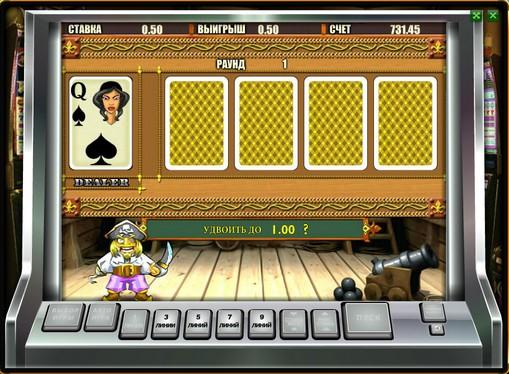 Die Verdoppelung Spiel des Spielautomat Pirate