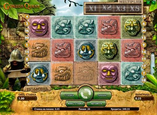 Die Walzen von Slot Gonzos Quest