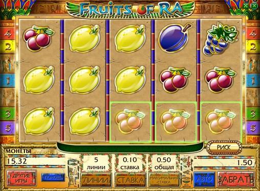 Gewinnlinie von Spielautomat Fruits of Ra