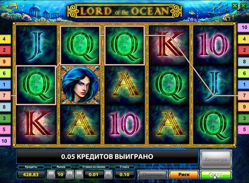 Gewinnlinie von Spielautomat Lord of the Ocean