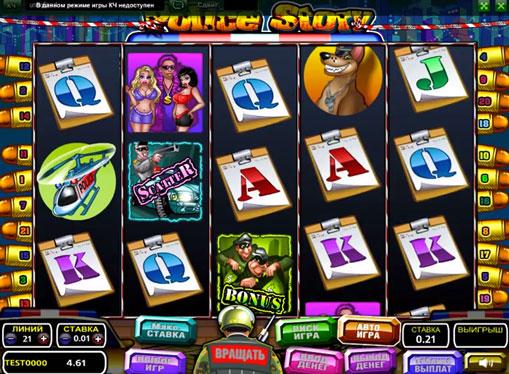 Police Story Spielen Sie den Spielautomat online für Geld