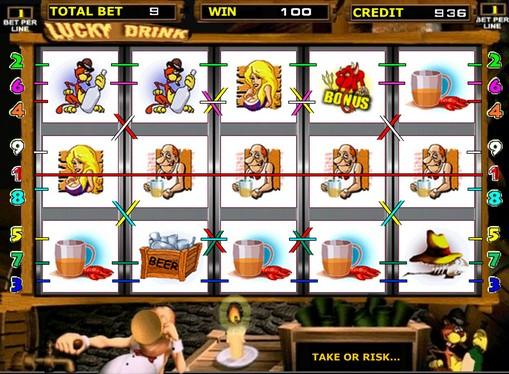 Preise des Spielautomat Lucky Drink
