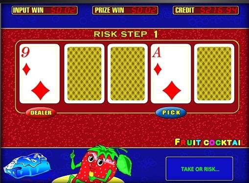 Verdoppelung Spiel des Spielautomat Fruit Cocktail