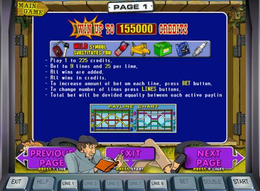 Verdoppelung Spiel des Spielautomat Garage