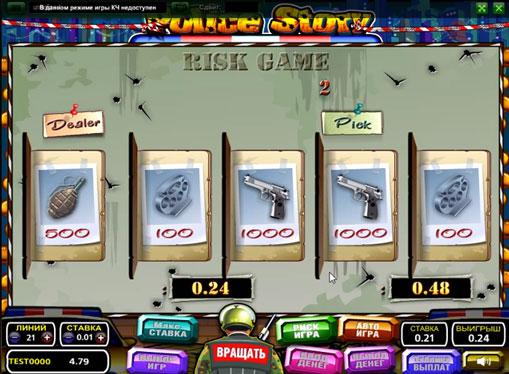 Verdoppelung Spiel des Spielautomat Police Story