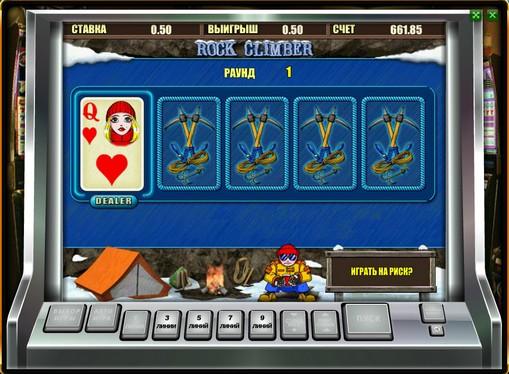 David peters poker